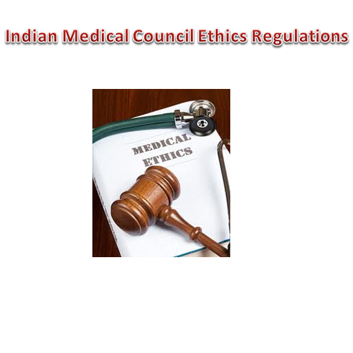 Indian Medical Council Ethics LOGO-APP點子