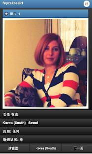 免費社交App|韓國美女|阿達玩APP