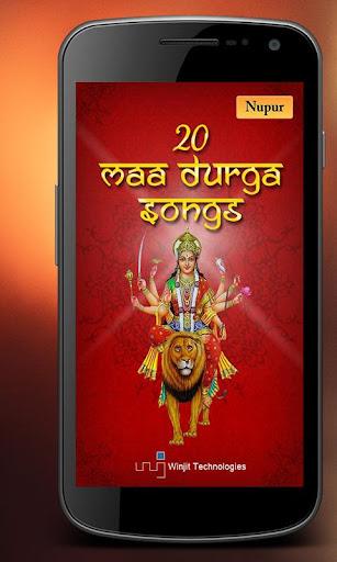 20 Maa Durga Songs