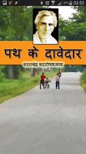 sarat chandra chattopadhyay novels in hindi pdf