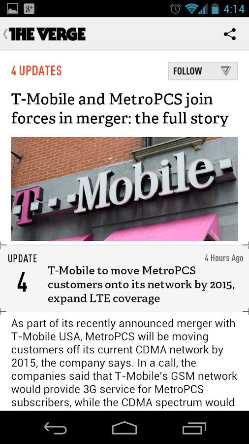 The Verge - screenshot