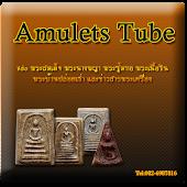 AmuletsTube