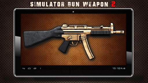 シミュレータガン武器2