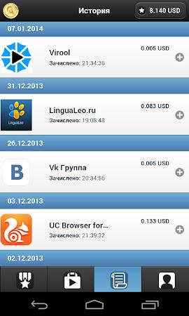 AppCoins (How to make money) 3.7.5 screenshot 628217