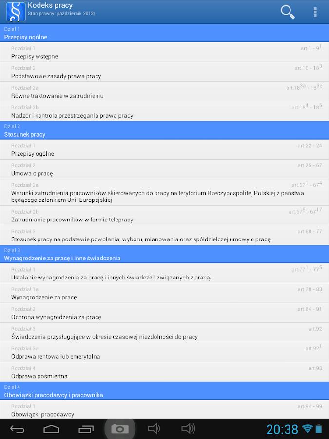 Kodeks pracy - screenshot
