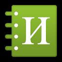 Именины icon
