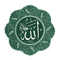 Holy Quran in Audio logo