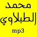 Muhammad Tablawy - Quran Karim icon