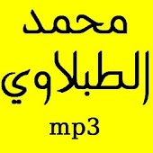 Muhammad Tablawy - Quran Karim