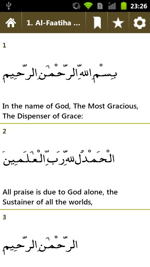 Quran360 (Malay) Free Al-Quran - screenshot