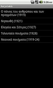 Karyotakis - screenshot thumbnail