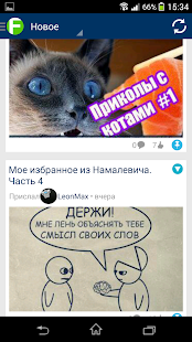 Фишки.нет - screenshot thumbnail