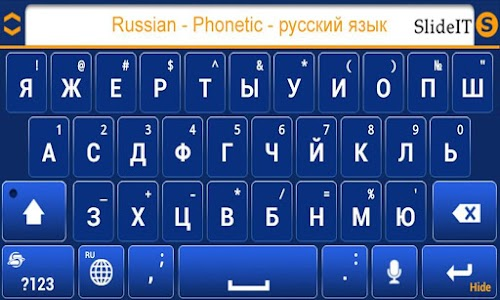 SlideIT Russian Phonetic Pack screenshot 2