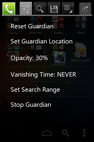 game guardian 4pda скачать на андроид