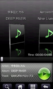 3D Music Player - Lite - screenshot thumbnail