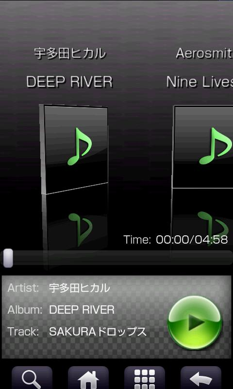3D Music Player - Lite - screenshot