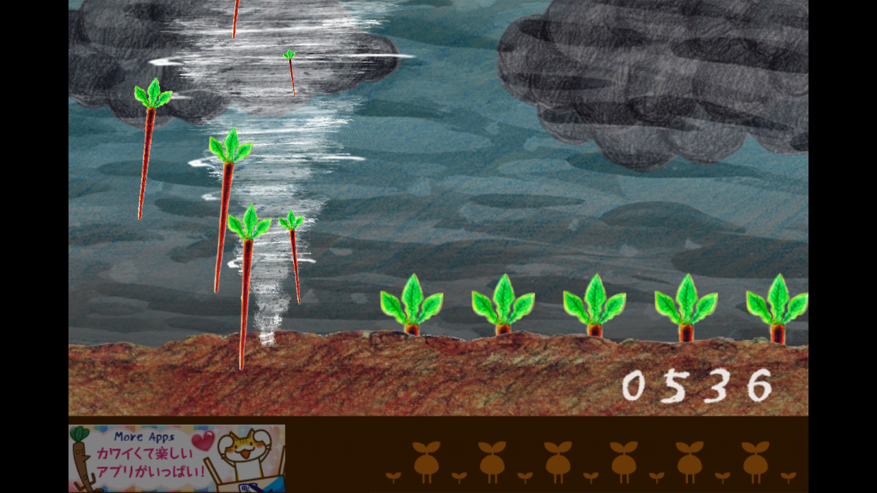 Tornado GOBOBO- screenshot