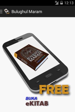 eKitab Bulughul Maram - Free