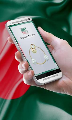 孟加拉國 TouchPal Theme