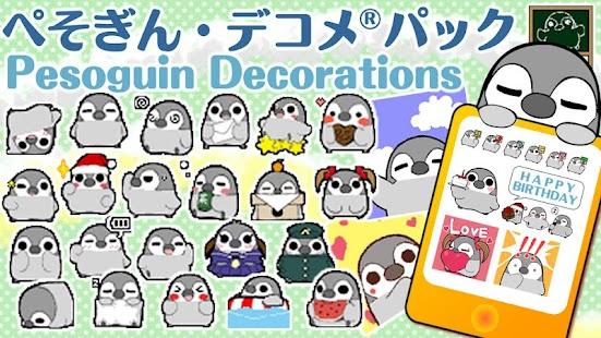 Pesoguin Decorations 02- screenshot thumbnail
