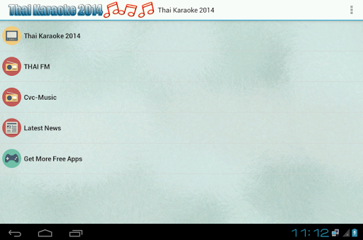 Thai Karaoke 2014