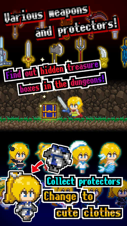 Tottoko Dungeon- screenshot