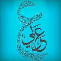 قواعد اللغة العربية icon