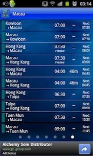 香港渡輪HD
