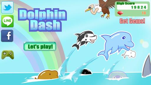 Dolphin Dash - イルカの無料ランゲーム -
