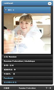 俄羅斯女孩