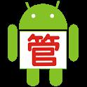 立波手机管家 icon