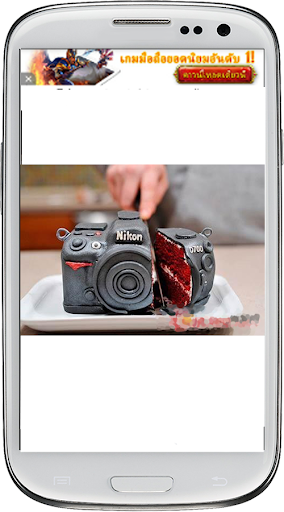 玩免費生活APP|下載蛋糕的想法 app不用錢|硬是要APP