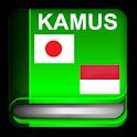 Kamus Jepang Indonesia icon
