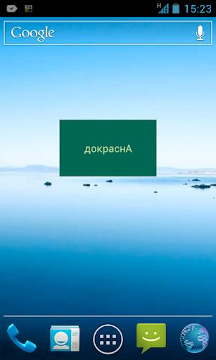 ЕГЭ Русский язык А1