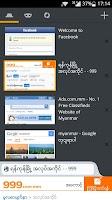 Screenshot of PP Browser for Myanmar