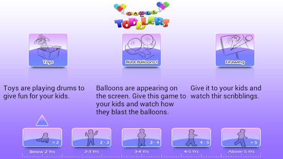 Games For Toddlers - screenshot thumbnail