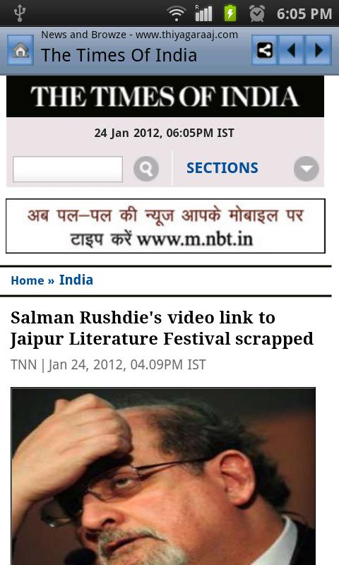 News & Newspapers India - screenshot