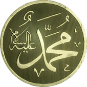 Efendimiz Hz Muhammed (SAV)