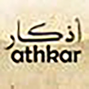 Adhkar almuslim for PC and MAC