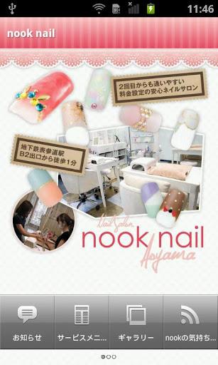 【免費生活App】nook nail-APP點子