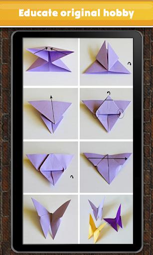 折纸大师班