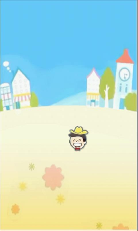 跳ねるあいさつの魔法- screenshot