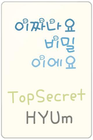 HYUm ™ Korean Flipfont