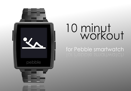 Workout for Pebble- screenshot thumbnail