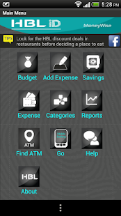 HBL MoneyWise- screenshot thumbnail