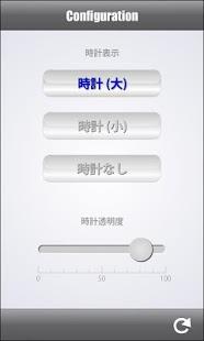 GensouSyuen- screenshot thumbnail