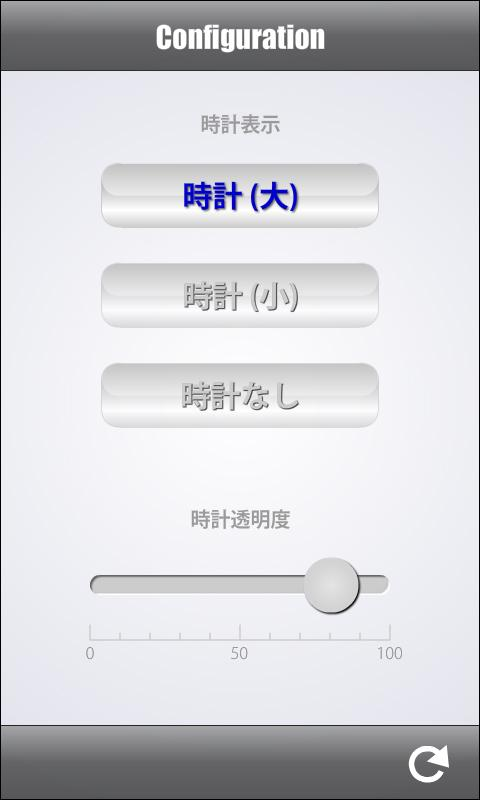 GensouSyuen- screenshot