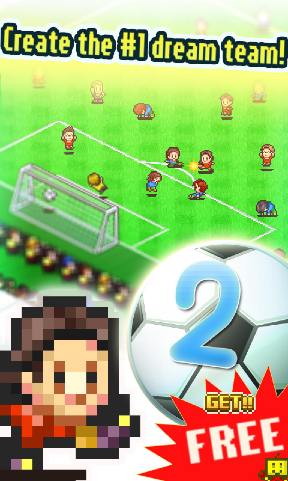 Pocket League Story 2 screenshot #17