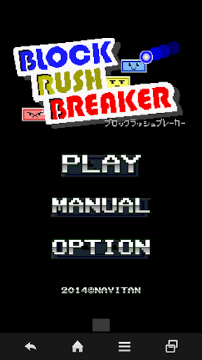 Block Rush Breaker