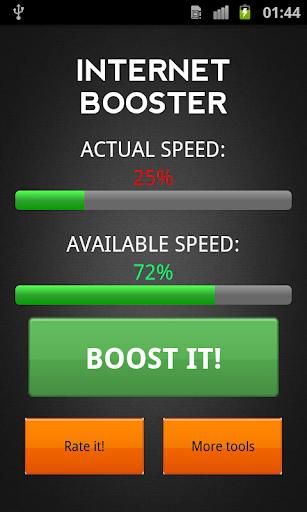 增加互聯網的速度